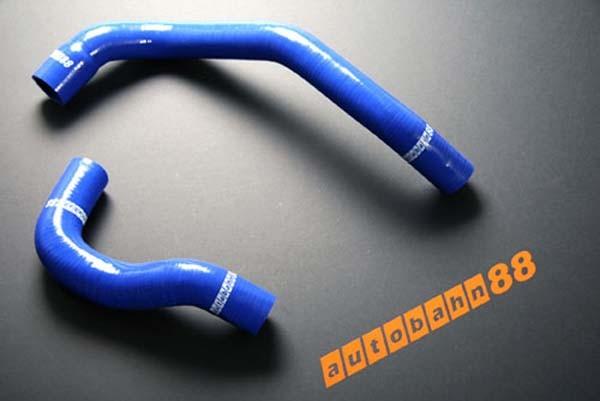Autobahn88 Silicone Radiator hose kit for Nissan Skyline R34 2.5T RB25DET Blue - ASHK11-B