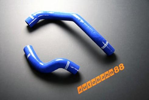 Autobahn88 Silicone Radiator hose kit for Nissan Skyline R34 GTR RB26DETT Blue - ASHK14-B