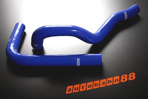 Autobahn88 Silicone Radiator hose kit for Toyota Supra JZA80 3.0TT 97-9 before ( Non VVTi) Blue - ASHK35-B