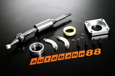Autobahn88 Short Shifter for Nissan Pulsar GtiR 91-94 - CAPP027-4