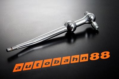 Autobahn88 Short Shifter for Acura Integra 90-93 All models - CAPP031-1