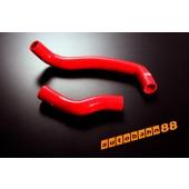 Autobahn88 Silicone Radiator hose kit for Mazda RX-7 FC Red - ASHK70-R